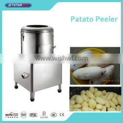 Full Stainless Steel Commercial Automatic Electric Potato Peeler Machine Price