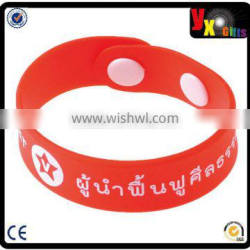 Custom Made light Silicone Bracelet with printing in Any Color /