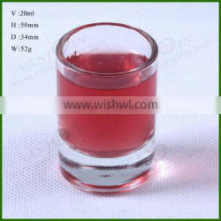 20ML Clear Glass Cup