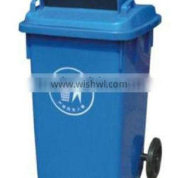 Resourse recovery and novel design garden/park rubbish bin