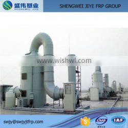 FGD purification tower/waste gas absorption tower for removal of SO2