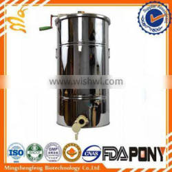 2016 hot sale 2/4/6/8frames manual honey extractor for producing honey