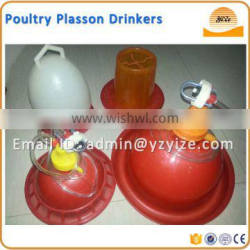 New Type Hot Selling in the World Plasson Poultry Chicken Drinkers for Sale
