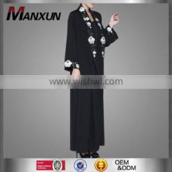 OEM Service Supplier Muslim Embroidery Abaya New Models Saudi Girls Clothes Beautiful Lady Turkish Islamic Clothing