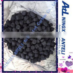 Adsorbent Pellet Activated Carbon For Waste Gas Treatment