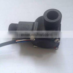 MR-A368-1 Plastic Water Flow meter /flow sensor with flow switch