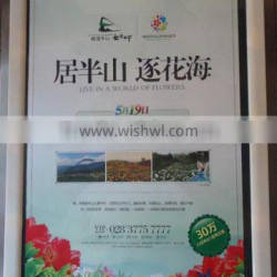 45*60cm ABS injection elevator advertising photo frame