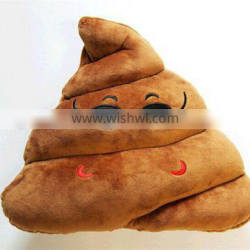 Wholesale New Colorful Emoji Cushion