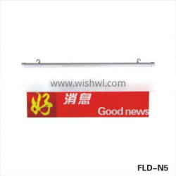 High quality supermarket poster pole poster plastic poster display stand