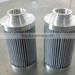 Replace Leemin FFAX-250*80 suction strainer oil filter element