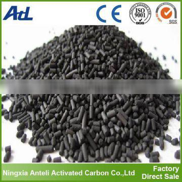 Anthracite Pellet Activated Carbon