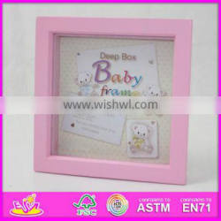 2016 hot sale baby wooden photo frame digital, most popular wooden photo frame digital W09A019