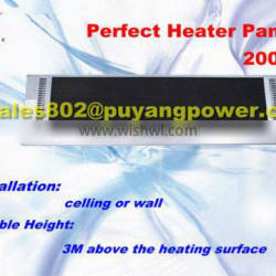 2000W economic residential use infrared radiant heater