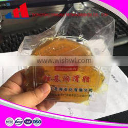 Industrial Lubricants Grease MP 2 MP 3 , Lithium Grease, EP 2 EP 3