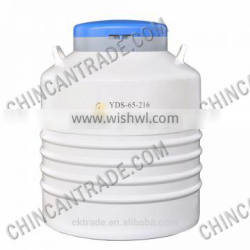 YDS-47-127 YDS-65-216 YDS-120-216 YDS-175-216 Liquid Nitrogen Container with Racks