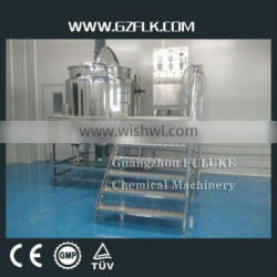 FLK machinery mixing blending machine