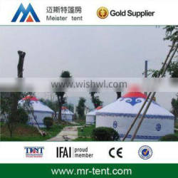 High quality insulated yurt tent for sale