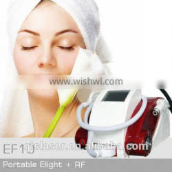 e-light beauty machine upgraded by IPL get more functions to remove hair wrinkles freckles