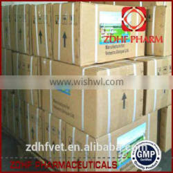 Coccidiostat Drug 2.5% 5% Toltrazuril Oral Solution For Poultry With Gmp