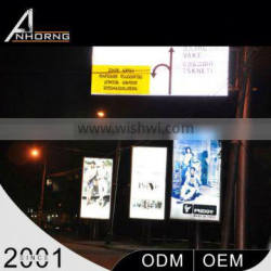 Super Quality Brightest Laser Cutting Outdoor Advertising Free Standing Light Box For Advertising Display
