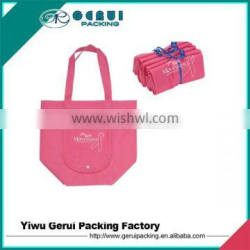 Foldable promotional cheap custom pink non woven bag