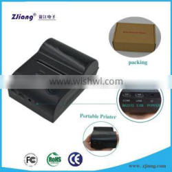 Mobile bluetooth printer from factory
