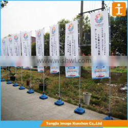 Light weight customized water injection flag manufacturer
