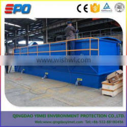 Small Compact Sewage Water Treatment Plant