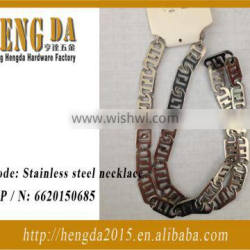 wholesale 316 stainless steel necklace chain