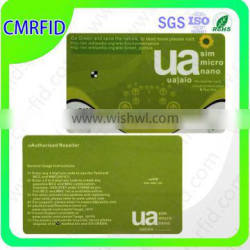 New product low frequency PVC card