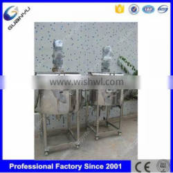 Guangzhou manufacturer cosmetic processing machine for facial cream body lotion