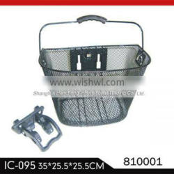 front bicycle basket