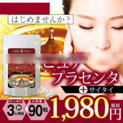 Pure Placenta plus Umbilical cord extract 90 Tablets Beauty Health Supplement Made in Japan