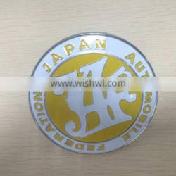Distinctive Trendy Yellow JAF Front Grill Badge