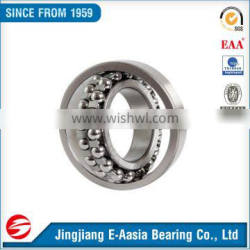 Self-aligning ball bearing 1214 for cement machinery