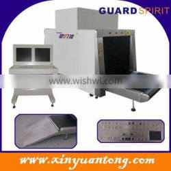 X-ray Security Inspection Machine