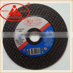 105 Cutting Disc for Metal