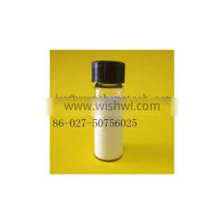 best choice Thiamphenicol with good effect