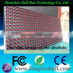 P8 Outdoor SMD Led Display For Fixed Installation 1/4 Scanning