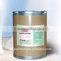 Animal drugs with Poultry medicine with Ofloxacin Soluble Powder