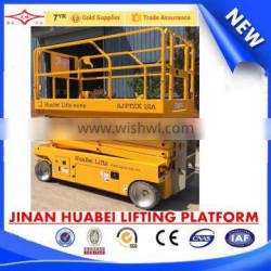 Aerial work electric lift ladder