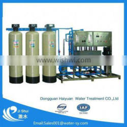 names for water purification