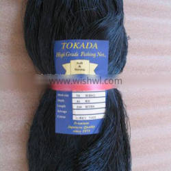 Best quality nylon fishing nets for sale,210d/6 ply,depthway,OEM JANPANESE QUALITY NETS