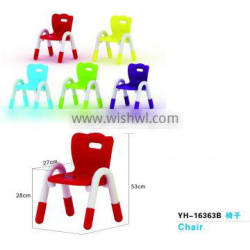 Latest attractive style famous Baole brand kids furniture chairs