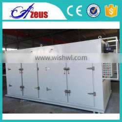 Azeus tea leaf drying machine with 400kg capacity
