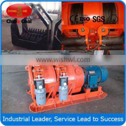 2JPB-30 Electric Scraper Winch with hydraulic brakes ( Pulling capacity: Not less than 28KN)