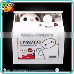New cute stylel plastic electricity custom house money box toys for child