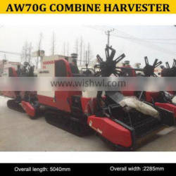 China manufacturer Kubota type rubber tracked farm combine harvester AW70G for rice and wheat