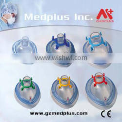 Disposable PVE Anesthesia Breathing Face Mask In 6 Sizes