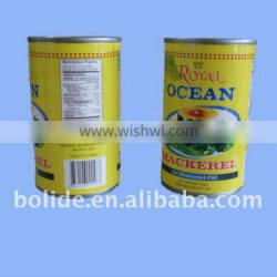 canned mackerel in natural oil 155g